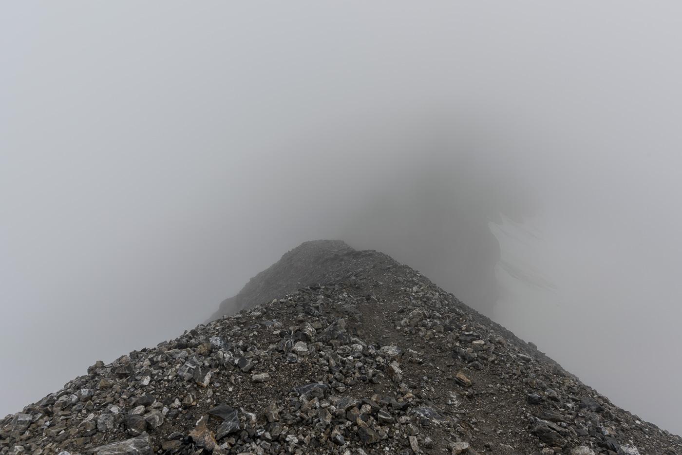 Blick zurück in den Nebel